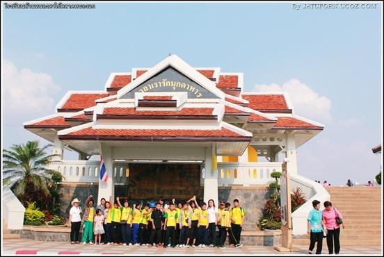 โรงเรียนบ้านหนองตาไก้ตลาดหนองแก174ทัศนศึกษา