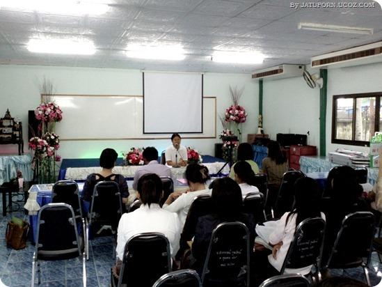 ประชุมธุรการ สพป.ขอนแก่น เขต ๕ (31)