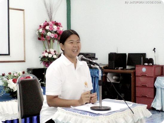 ประชุมธุรการ สพป.ขอนแก่น เขต ๕ (29)