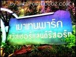 C360_2012-09-14-16-49-35