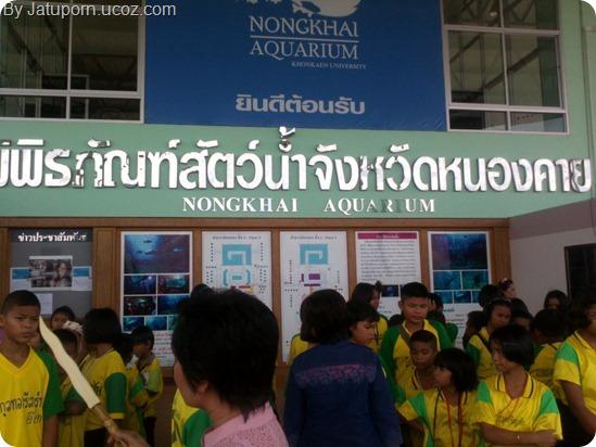 C360_2012-09-26-12-39-37
