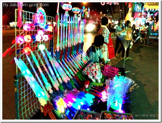 C360_2012-11-04-18-23-12