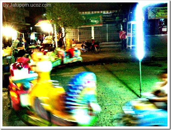 C360_2012-11-04-18-23-27