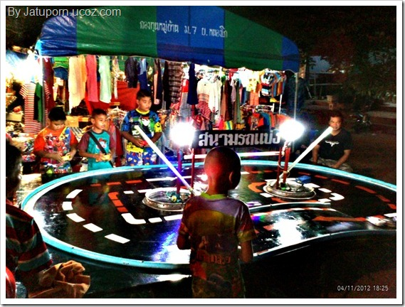 C360_2012-11-04-18-25-12