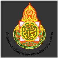 logo_สพป-ตาก-700